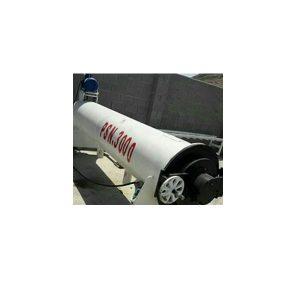 آبگیر لوله ایی مدل SAINA 3000